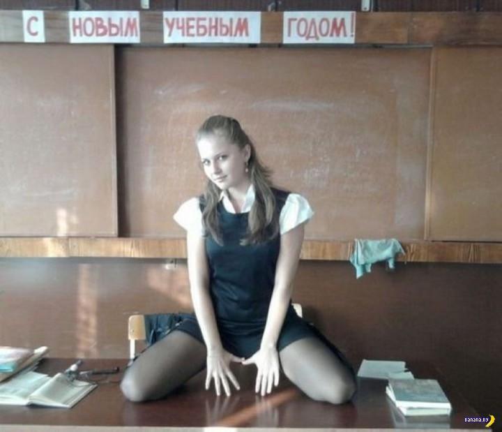 【エロ画像】父親をメロメロにするロシアの女教師マジで恐ロシアwwwwwwwwwwwwwwwwwwww・3枚目
