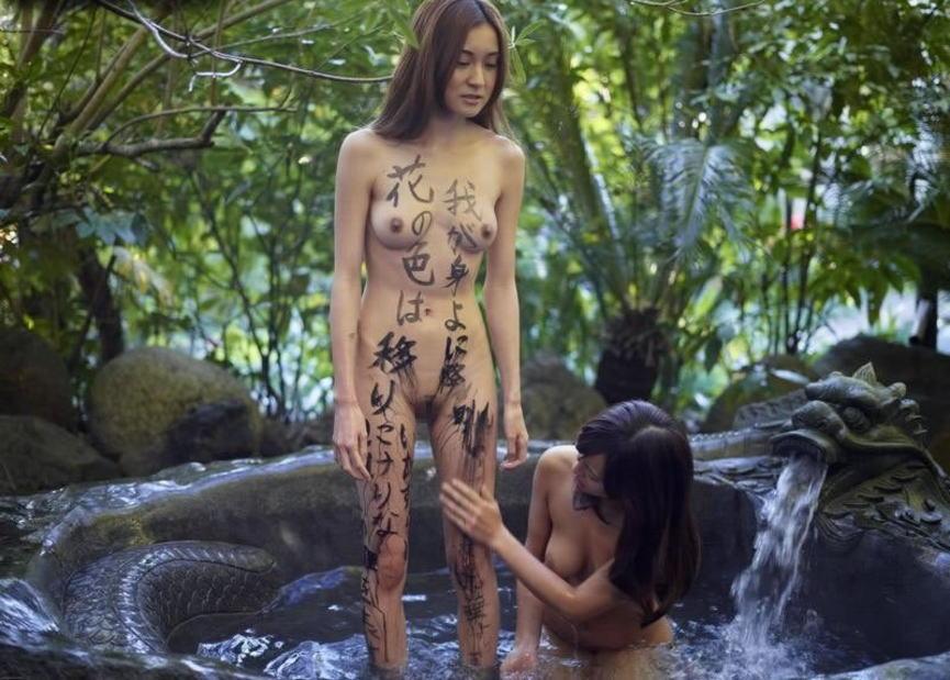 【超チンピク注意】声だけでシコれる露店風呂での女の子たち(画像33枚)・20枚目