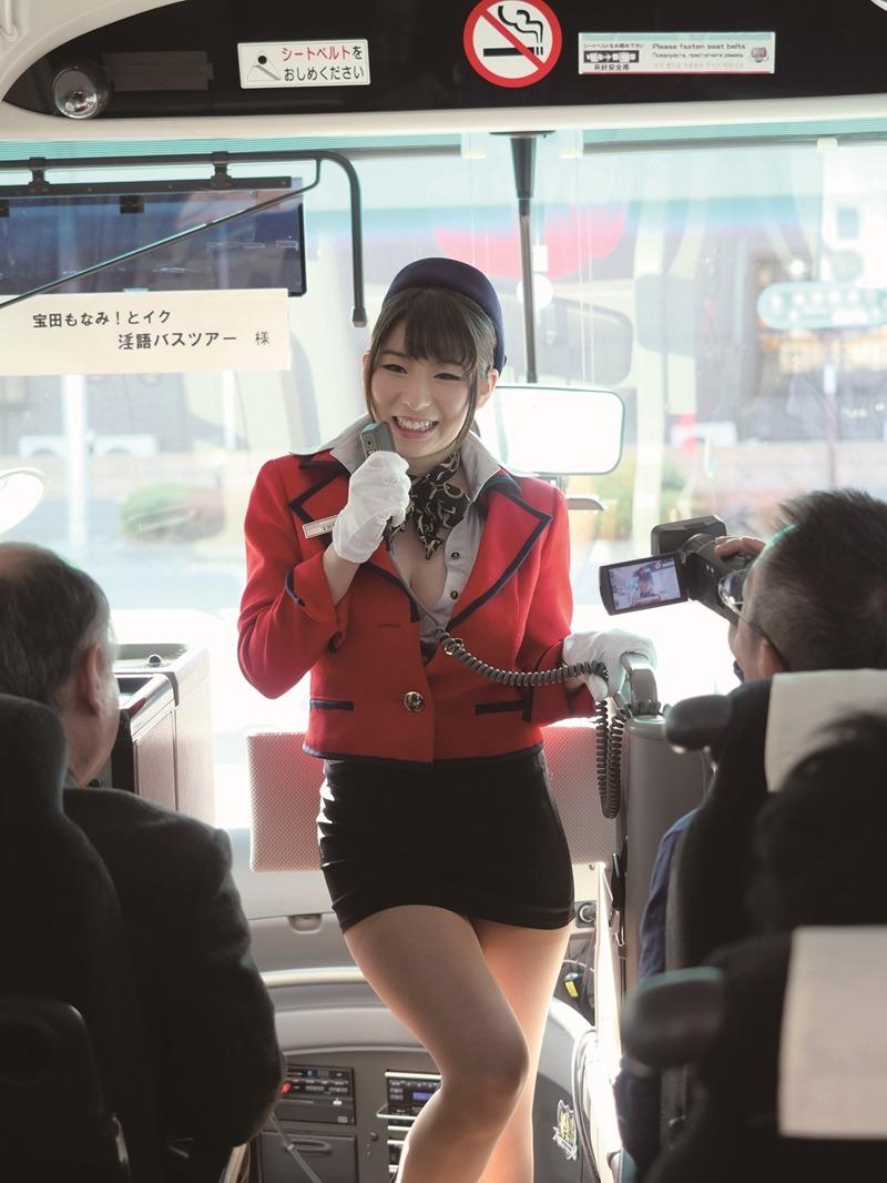 【驚愕】観光バスのお姉さんの過激すぎる露出プレイwwwwwwwww(画像あり)・38枚目