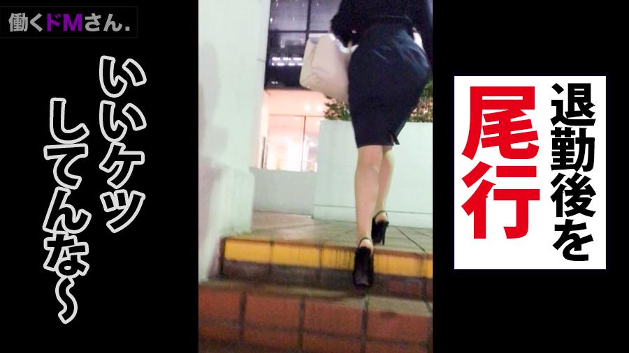 【働く女子セール(11/15昼まで)】Iカップの爆乳素人まんさん、男優とガチでセックスする映像wwwww・24枚目