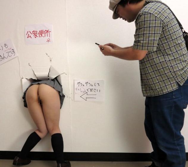基地外な女がが撮影される。→すぐさま拡散される時代wwww(画像あり)・9枚目