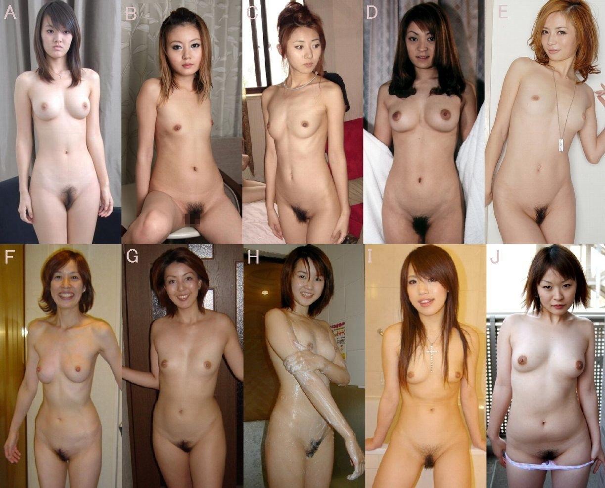 日本人の「性奴隷カタログ」をご覧下さい。(画像あり)・2枚目