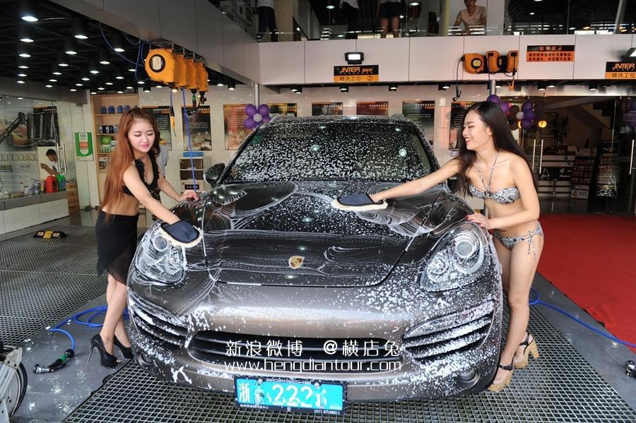 女体洗車とかいう変わったセクシーサービスが神杉wwwwwwww(画像あり)・20枚目
