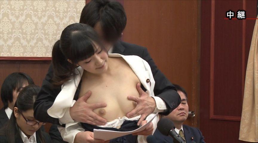 【悲報】国会で餌食となっている女性議員たち。。(画像あり)・3枚目