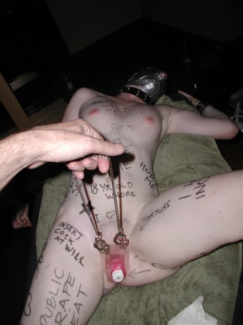【性奴隷】セフレに飽きたワイの扱い方がコチラwwwwwww(画像23枚)・15枚目