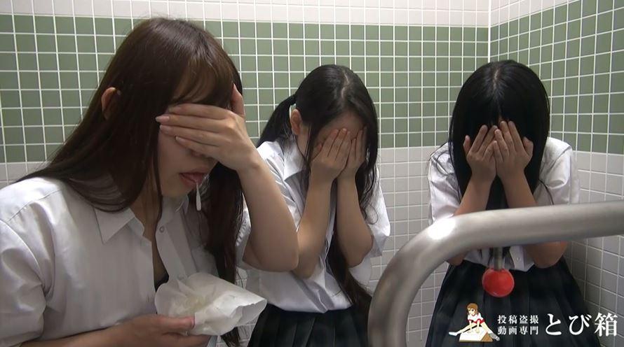 【※衝撃】3人の制服女子にフェラさせる問題の映像をご覧ください。(動画)・27枚目
