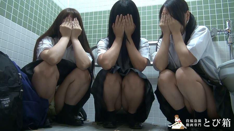 【※衝撃】3人の制服女子にフェラさせる問題の映像をご覧ください。(動画)・7枚目