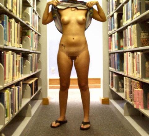 図書館でポロリチャレンジとかいう度胸試しがマジキチすぎな件wwww(画像あり)・13枚目