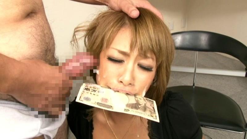お金が底を尽いたまんさんがこちらwwwwwwwwww(画像あり)・16枚目