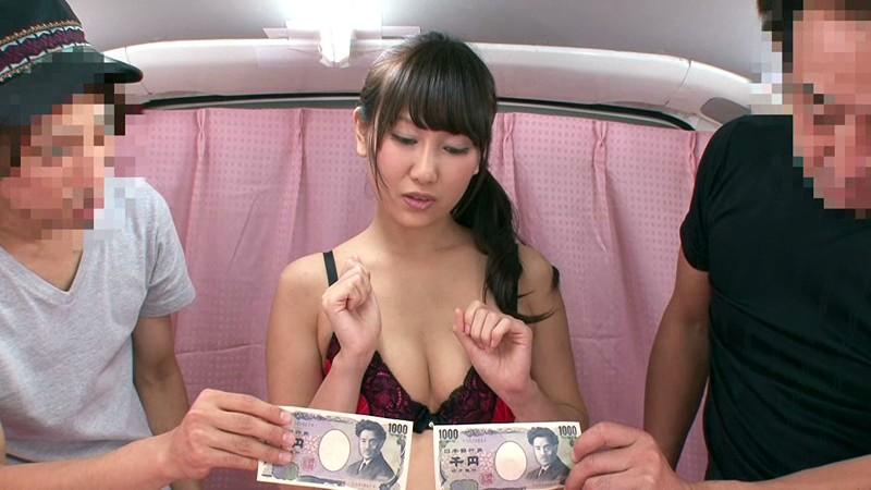 お金が底を尽いたまんさんがこちらwwwwwwwwww(画像あり)・24枚目