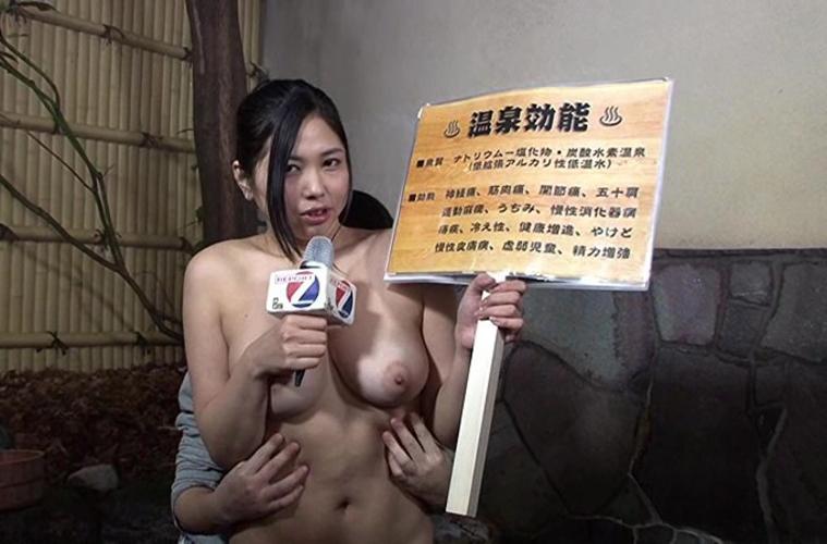 【画像あり】温泉レポでアナウンサーの乳首ポロリwwwwwwwwww・10枚目