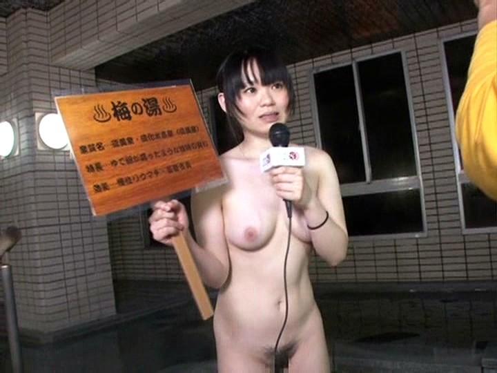 【画像あり】温泉レポでアナウンサーの乳首ポロリwwwwwwwwww・15枚目