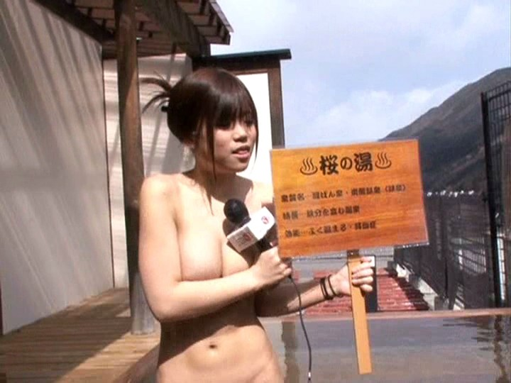 【画像あり】温泉レポでアナウンサーの乳首ポロリwwwwwwwwww・16枚目