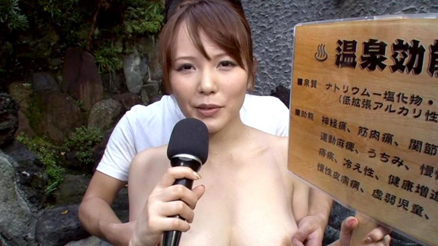 【画像あり】温泉レポでアナウンサーの乳首ポロリwwwwwwwwww・18枚目