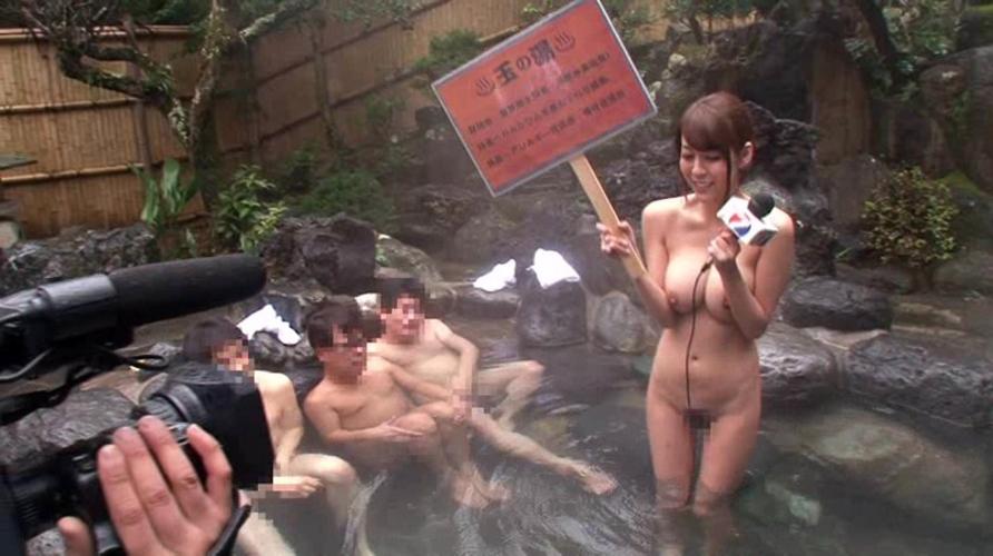【画像あり】温泉レポでアナウンサーの乳首ポロリwwwwwwwwww・20枚目