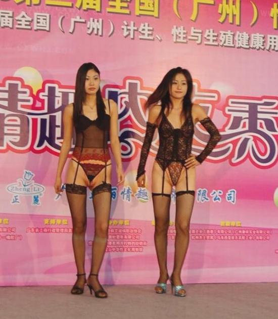 中国の下着モデルさん、がっつりマムコハミ出すwwwwwwww(※画像あり)・22枚目