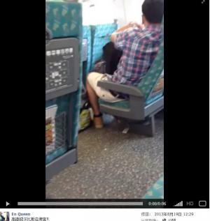 電車内で見せつけてくるバカップルを晒していく。(画像あり)・5枚目