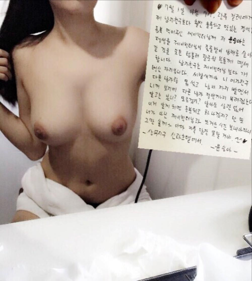 SNSでいいね!稼ぎする韓国美女のヌード画像集 37枚・23枚目
