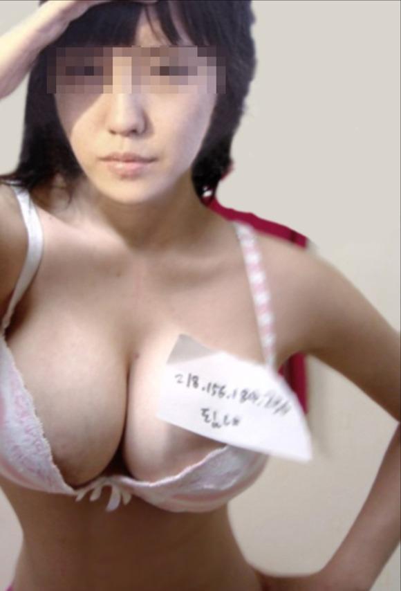 SNSでいいね!稼ぎする韓国美女のヌード画像集 37枚・29枚目