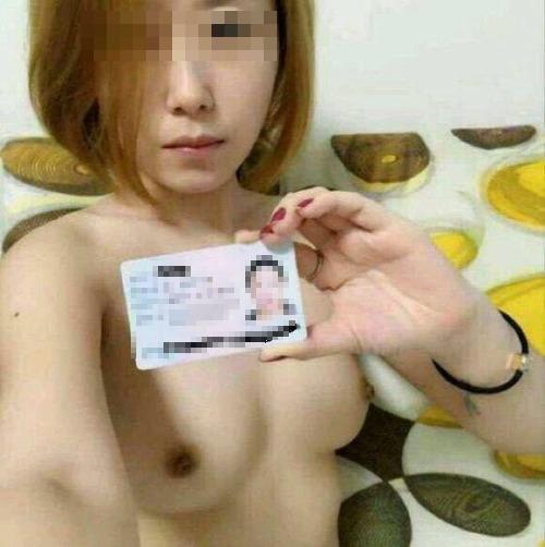【借金地獄】全裸写真を担保された女の流出画像がヤバすぎた・・・(24名)・12枚目