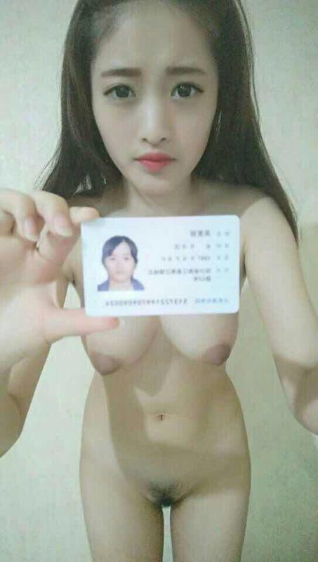 【借金地獄】全裸写真を担保された女の流出画像がヤバすぎた・・・(24名)・14枚目