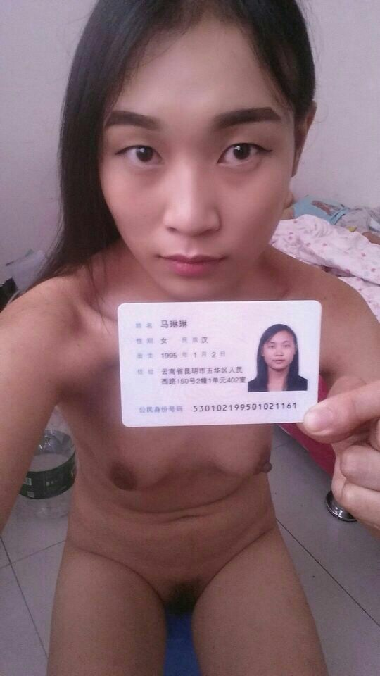 【借金地獄】全裸写真を担保された女の流出画像がヤバすぎた・・・(24名)・17枚目