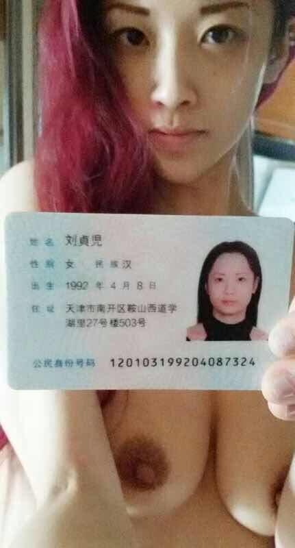 【借金地獄】全裸写真を担保された女の流出画像がヤバすぎた・・・(24名)・18枚目