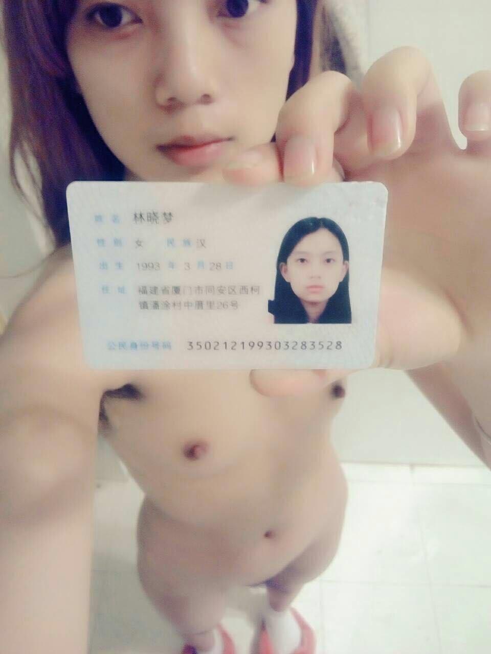 【借金地獄】全裸写真を担保された女の流出画像がヤバすぎた・・・(24名)・23枚目