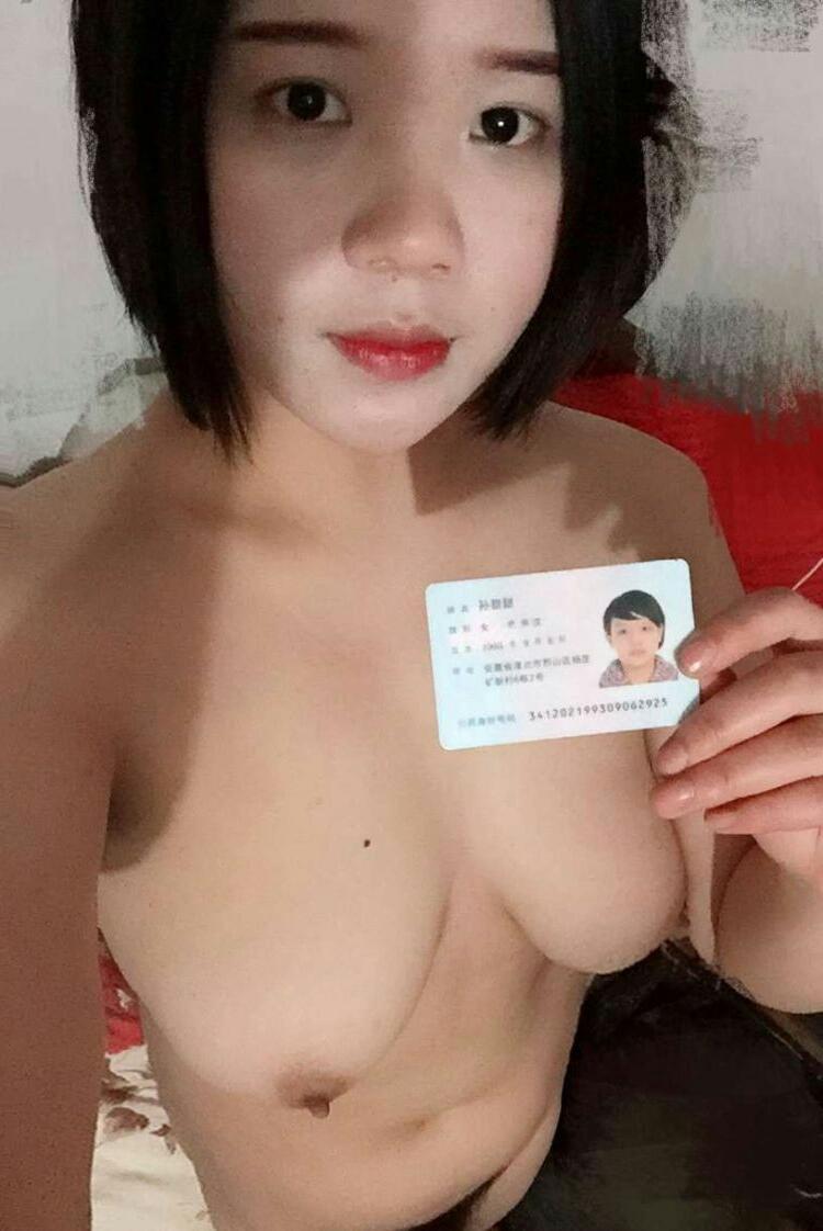 【借金地獄】全裸写真を担保された女の流出画像がヤバすぎた・・・(24名)・6枚目