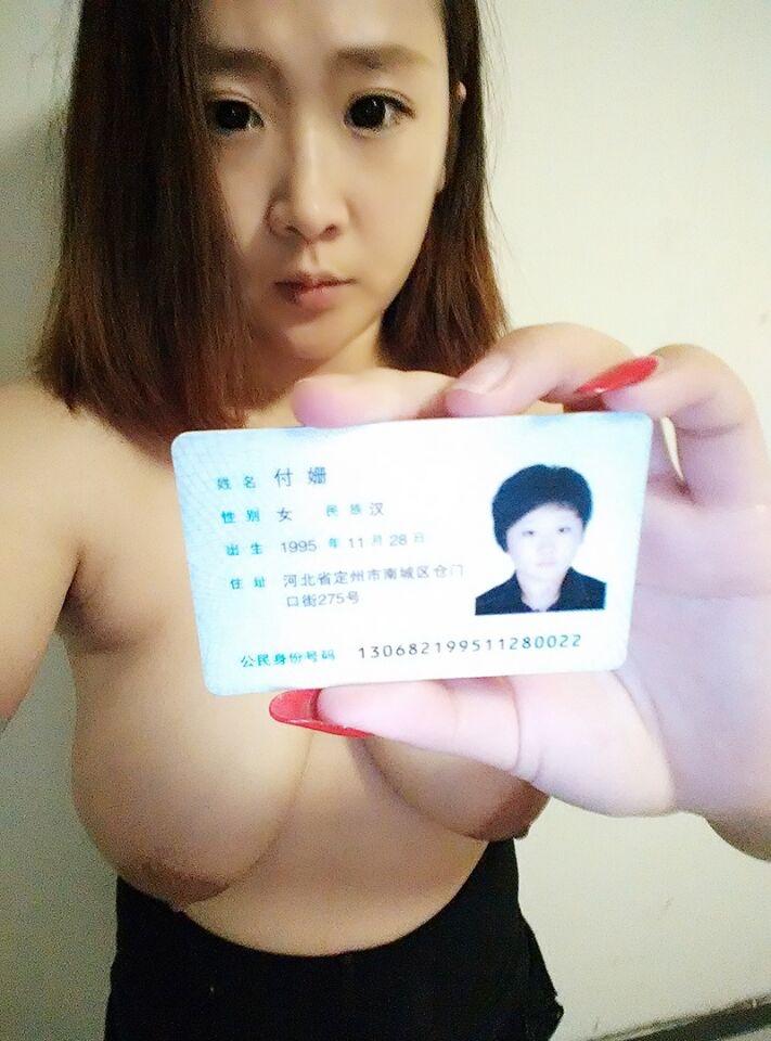 【借金地獄】全裸写真を担保された女の流出画像がヤバすぎた・・・(24名)・8枚目