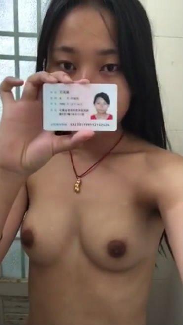 【借金地獄】全裸写真を担保された女の流出画像がヤバすぎた・・・(24名)・11枚目