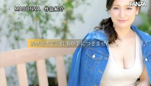 永田莉雨 エロ 画像024