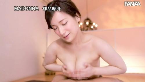 永田莉雨 エロ 画像045