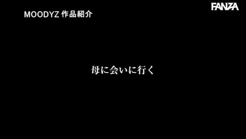 泉あや エロ 画像017