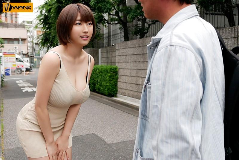 松本菜奈実 エロ 画像001